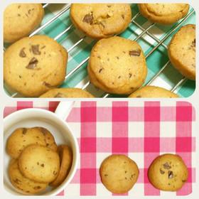 ★チョコクッキー★