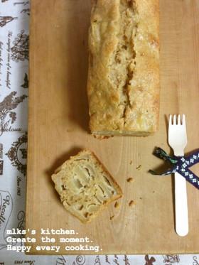 林檎とシナモンのパウンドケーキ