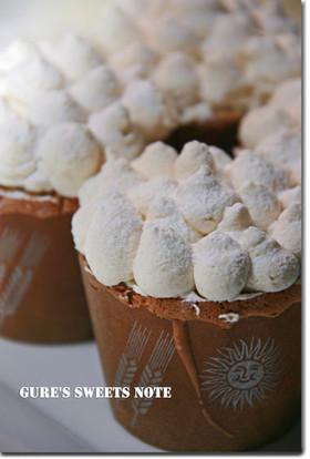 ジンジャーティー・カップケーキ