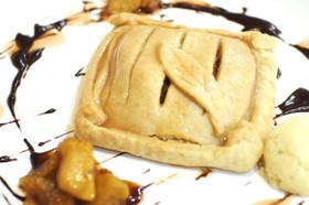 豆乳とメープルシロップのアップルパイ
