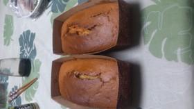 簡単♪黒糖&全粒粉入りパウンドケーキ♪