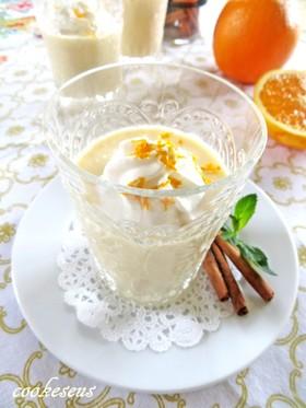 オレンジとシナモンのプリン