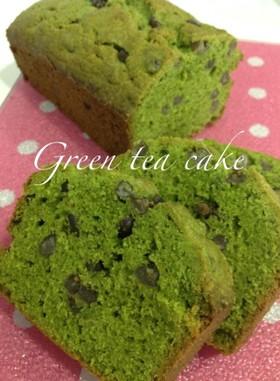 低GI☆抹茶と甘納豆のパウンドケーキ