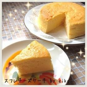 スフレチーズケーキ♡
