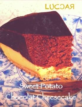 ほろ②スイートポテトショコラチーズケーキ