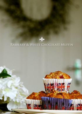 ラズベリー&ホワイトチョコマフィン