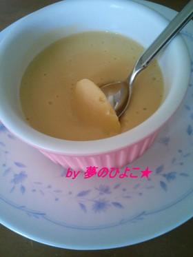 かぼちゃ甘酒de豆乳プリン