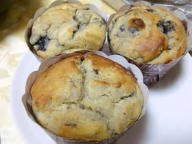 大豆粉のブルーベリーマフィン