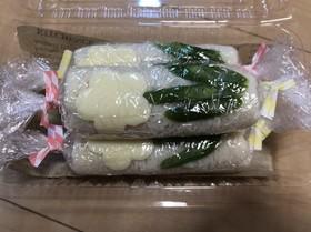 お花畑の可愛いロールサンドイッチ☆