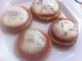トマトとモッツァレラのタルトレット