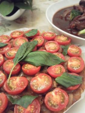 ミニトマトの玄米タルト