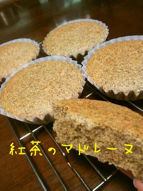 手土産に☆紅茶のマドレーヌ
