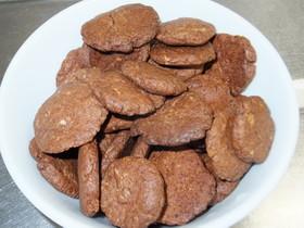 簡単・ココア味のクッキー。全粒粉いり