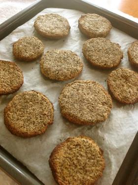 アールグレイ茶葉のおからクッキー