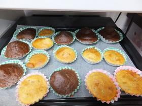 30分で簡単カップケーキ