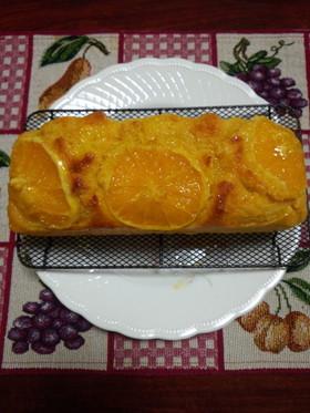 HKMでオレンジパウンドケーキ