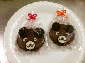 バレンタインにも♪♪くまさんカップケーキ