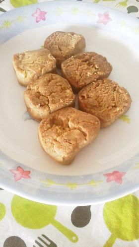 クルミと黄な粉のホロホロクッキー