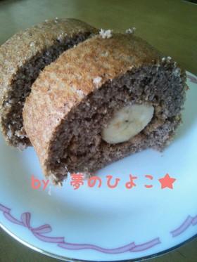 ヘルシーおからのココアバナナロールケーキ