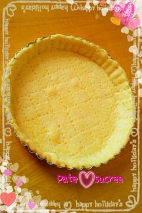 黄金比率☆クッキー生地のサクサクタルト