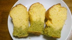 抹茶×抹茶のシフォンケーキ