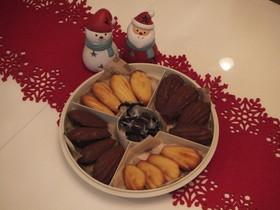 プレーン&チョコマドレーヌ