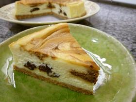 プルーン入り♪コーヒー風味のチーズケーキ