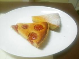 チーズとトマトのタルト ハーフ&ハーフ