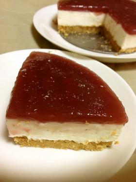 レアチーズケーキ(カシスゼリー乗せ)