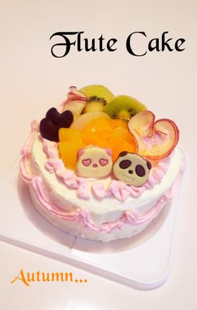 秋のフルーツ♡デコケーキ