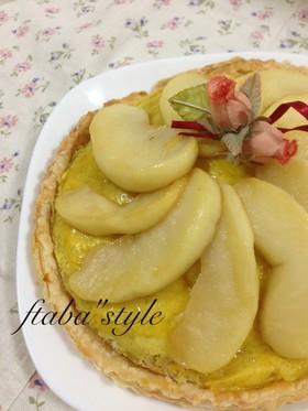秋の味覚♡スイートポテトアップルパイ