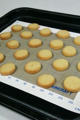 FP☆サクサクさつまいもクッキー