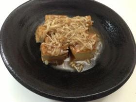 厚揚げ豆腐のエノキあんかけ