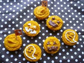 *超しっとりかぼちゃカップケーキ*