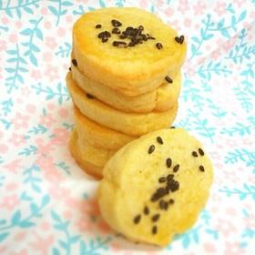 スイートポテトクッキー♪