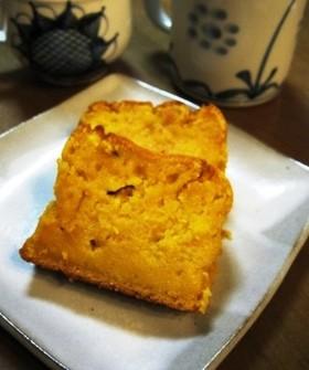 かぼちゃ餡でしっとりパウンドケーキ