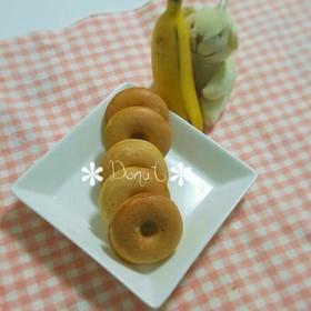 ミルキーバナナのふわふわ焼きドーナツ♡