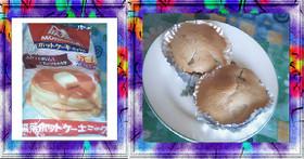 トースターdeピーチカップケーキ