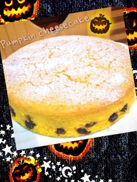 ハロウィン♡カボチャのチーズスフレ