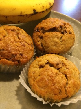 黒糖バナナカップケーキ 卵不使用