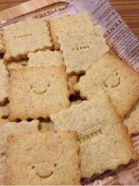 ざくざく☆ハニークッキー