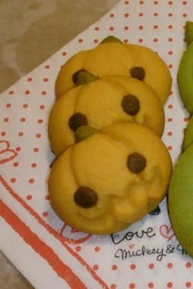ハロウィン☆カボチャのオバケクッキー