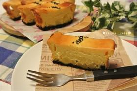 サツマイモとカマンベールの秋チーズケーキ