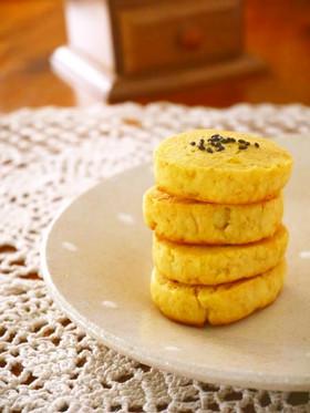 秋の味覚♪さつまいものしっとりクッキー