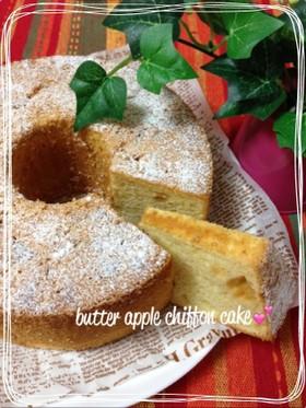 バター薫る♪林檎のキャラメリゼシフォン♡