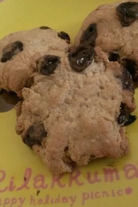 キャロブチップクッキー