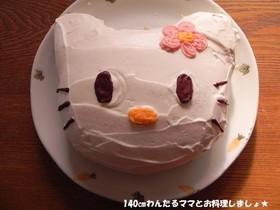 ふわふわスポンジ★キティバースディケーキ