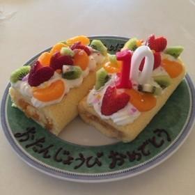胃に優しい☆ロールケーキ