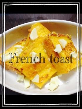 朝、おやつに♡チョコフレンチトースト♡