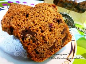 全粒粉de紅茶チョコパウンドケーキ